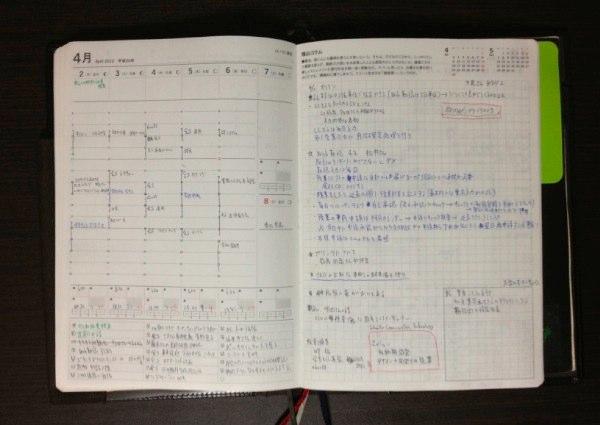 写真 2012 11 29 23 45 39  1