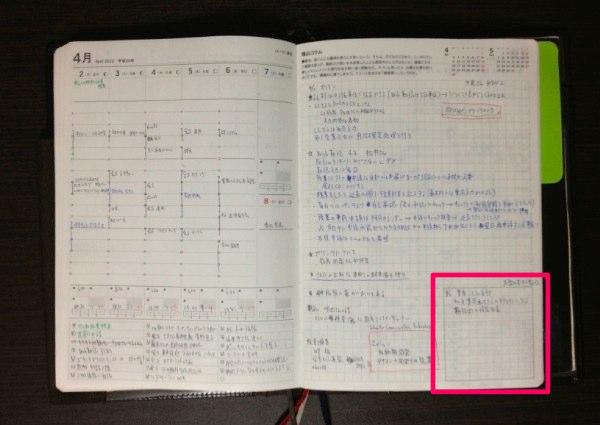 写真 2012 11 29 23 45 39  1 2
