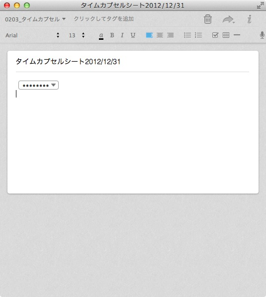 Screenshot 2013 01 01 17 56 20