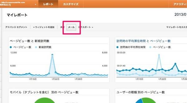 Screenshot 2013 02 08 10 07 30