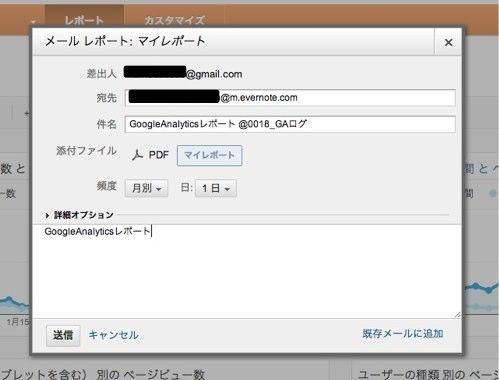 Screenshot 2013 02 08 10 11 22