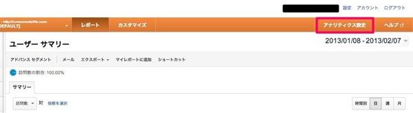 Screenshot 2013 02 08 10 13 02