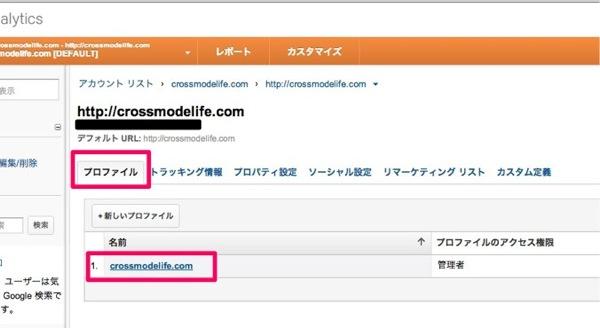 Screenshot 2013 02 08 10 13 09
