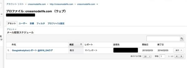 Screenshot 2013 02 08 10 13 23