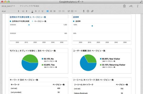 Screenshot 2013 02 08 10 19 18