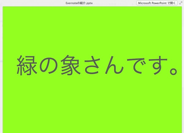 Screenshot 2013 03 30 1 23 42