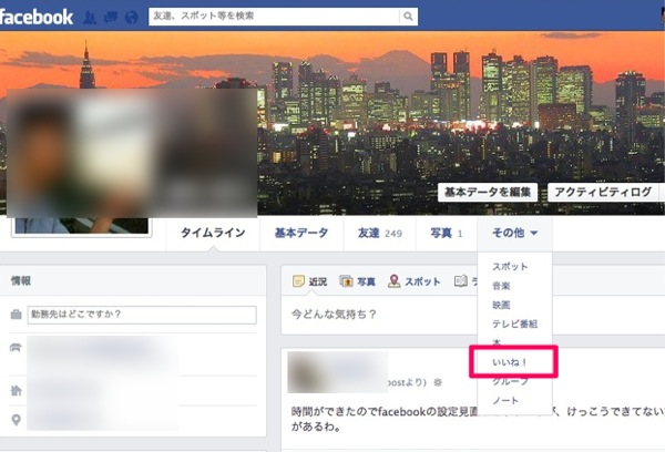 Facebookpage oshirase1