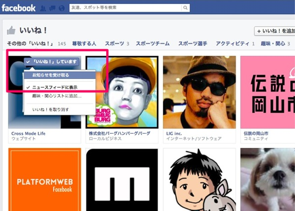 Facebookpage oshirase2