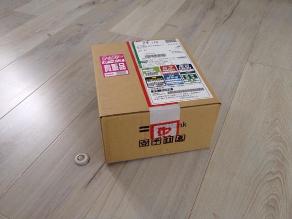 iPhone5sシルバーダンボール箱