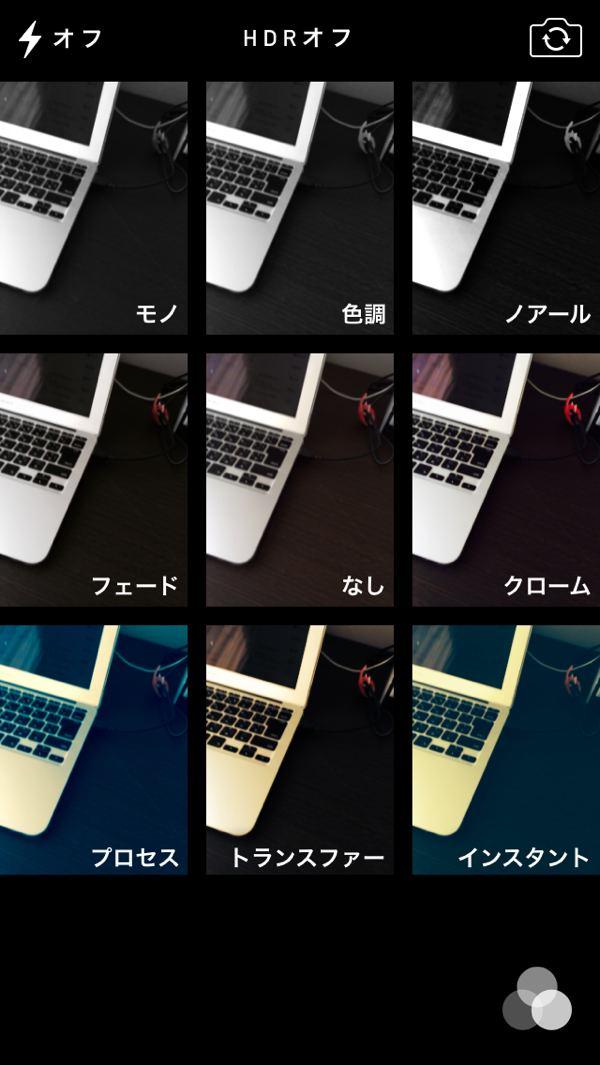 iOS7 カメラエフェクト