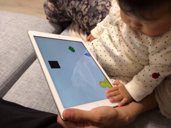 iPad Airで子供が遊ぶところ