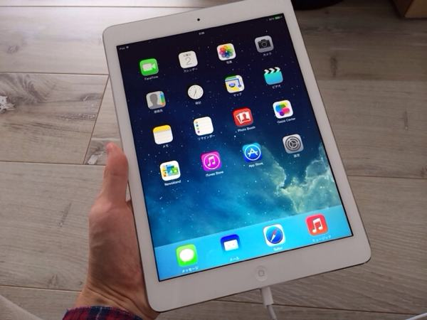 iPad Air初期画面