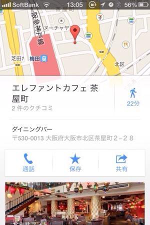 GoogleMap場所の登録