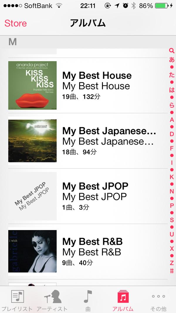 iTunesのアルバムがうまくまとまって表示された