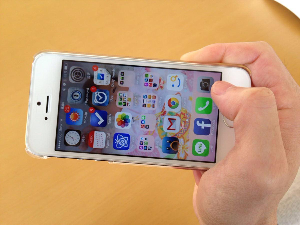 iPhone横向き片手で撮影
