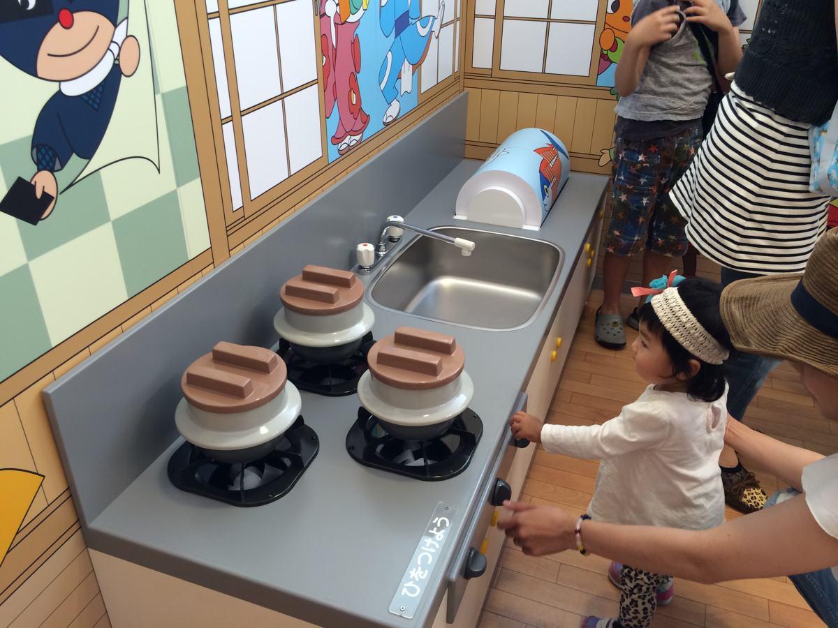 神戸アンパンマンミュージアム みんなのまち