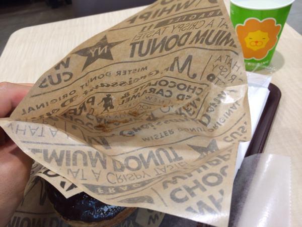 ミスドのクロワッサンドーナツ