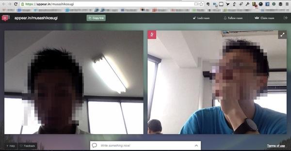 かんたんビデオWeb会議「Appear.in」を利用しているところ