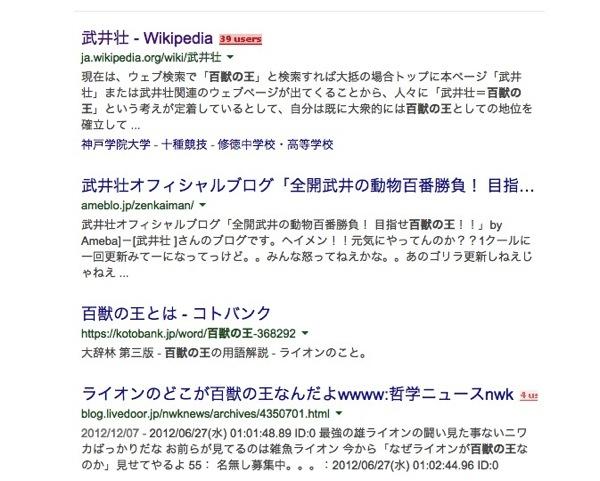 Screenshot 2014 11 01 22 13 01