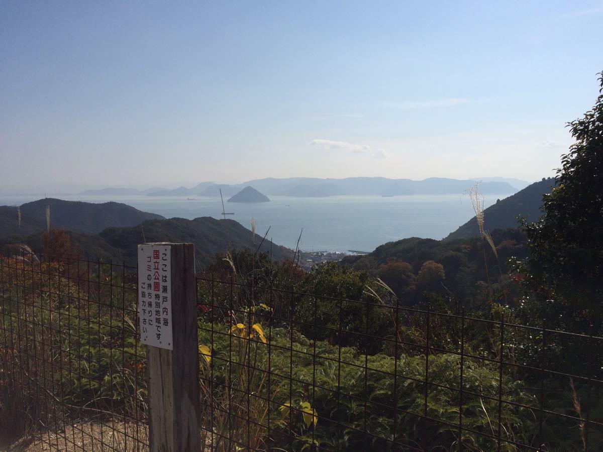 渋川動物公園の展望台からの眺め