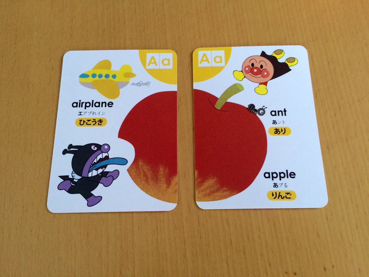 アンパンマン英語カード