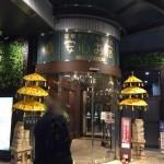 新宿での安くていいお宿探しに。豪華カプセルホテル「安心お宿」に泊まってきた。
