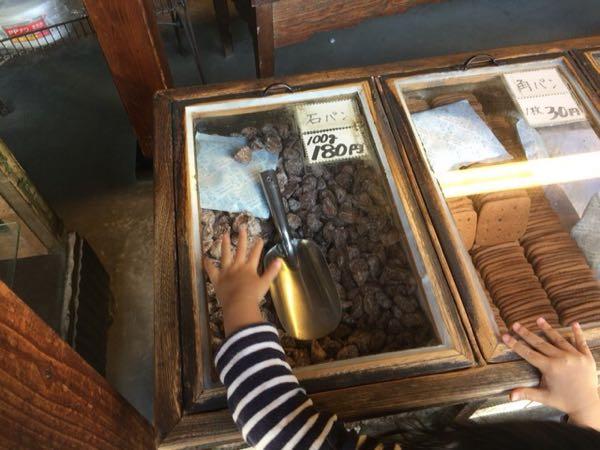 本家かたパン熊岡菓子店のカタパン