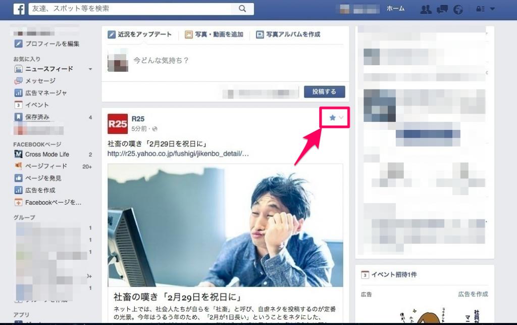 facebook-select4