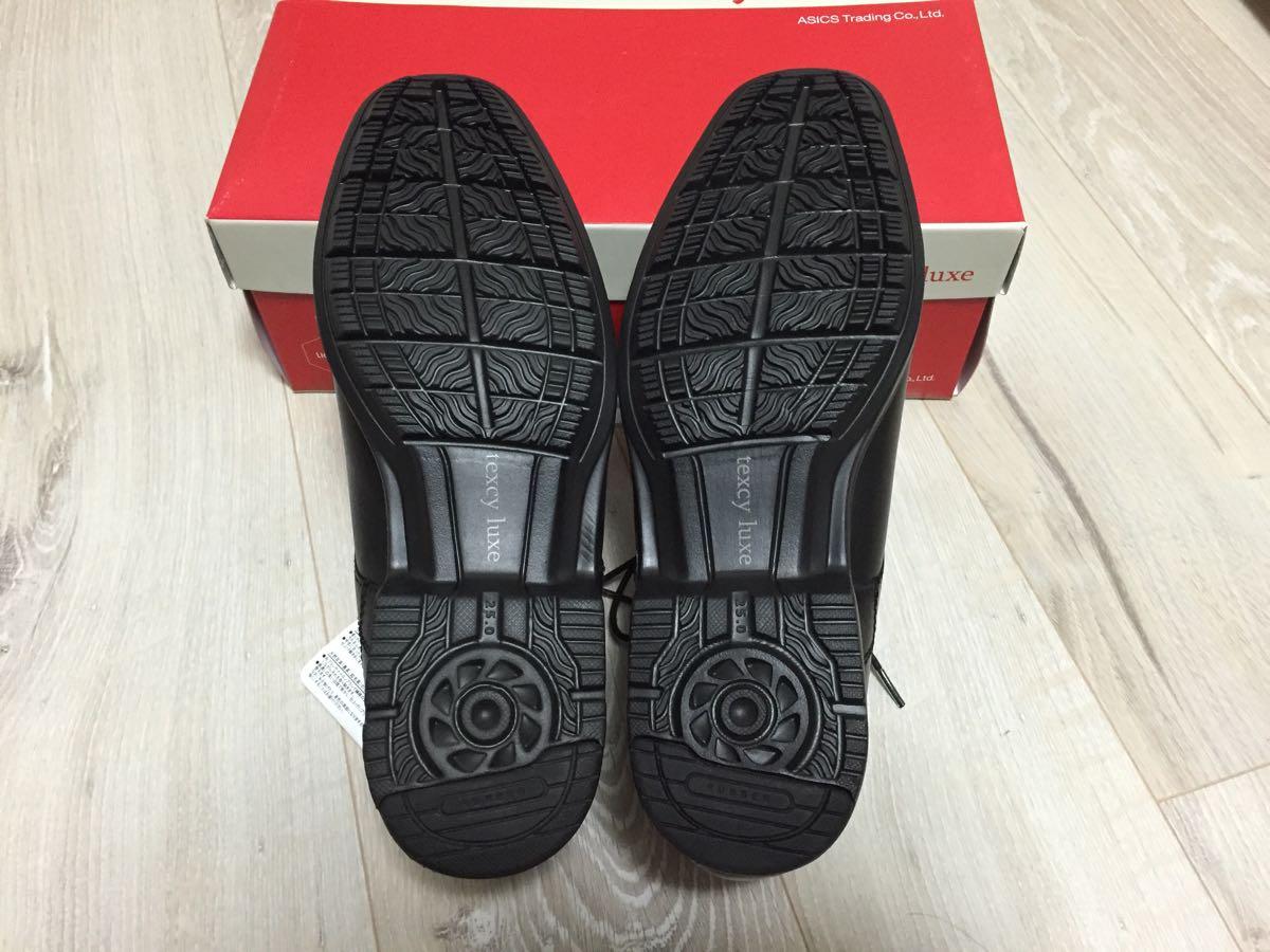 疲れない革靴「texcy luxe」の裏