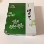 広島でのもみじ饅頭以外のお土産に。安芸銘菓「桐葉菓」がモチモチでおいしかった!