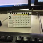 デスクで邪魔にならない小さな卓上カレンダー(A7サイズ)を買いました。