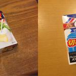カマンベールチーズにハマってます!「meiji 十勝カマンベール」と「雪印北海道100 カマンベールチーズ」を食べ比べてみた。