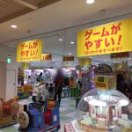 岡山エブリィOkanaka津高のゲームセンターが小さい子供向けにとってもいい!