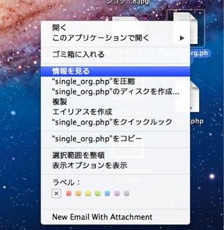 スクリーンショット 2012 09 22 23 26 01