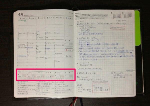写真 2012 11 29 23 45 39  1 のコピー