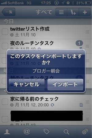 写真 2012 11 10 17 25 46
