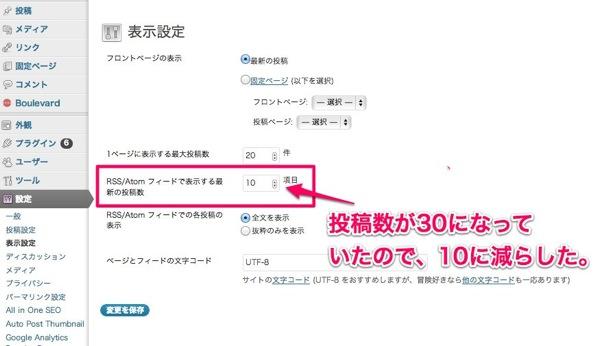 Screenshot 2012 12 24 11 54 26