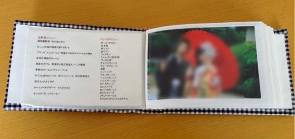 ウェディングパンフレット4