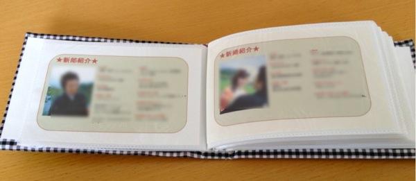 ウェディングパンフレット5