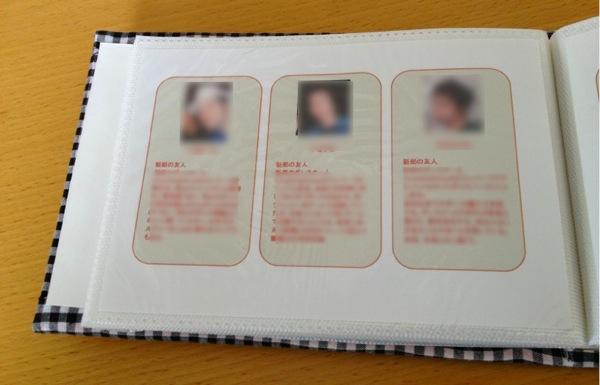ウェディングパンフレット7