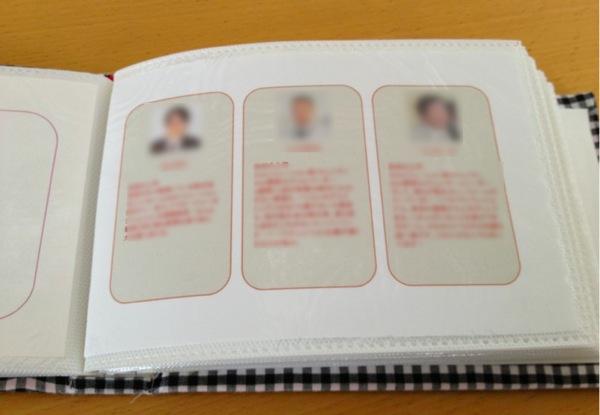 ウェディングパンフレット6