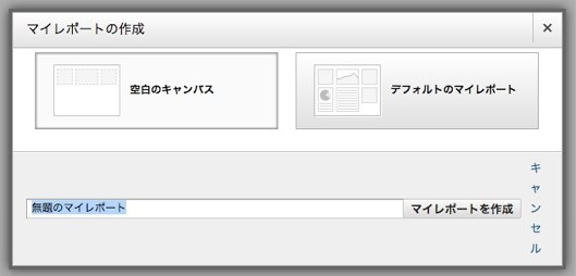 Screenshot 2013 02 06 0 02 39