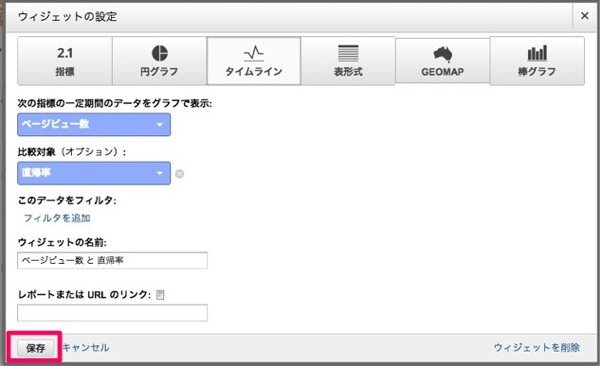Screenshot 2013 02 06 0 24 34