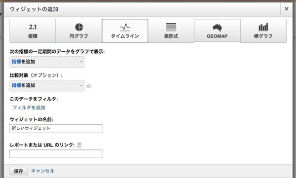 Screenshot 2013 02 06 0 36 52