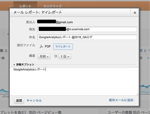 Screenshot 2013 02 08 10 11 22