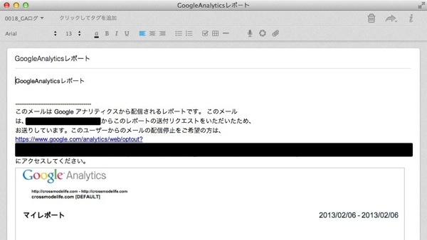 Screenshot 2013 02 08 10 12 00
