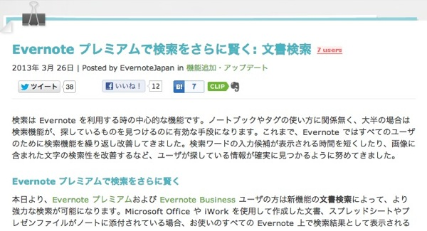 Screenshot 2013 03 30 1 44 38