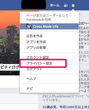 Facebook taguzukeboushi1