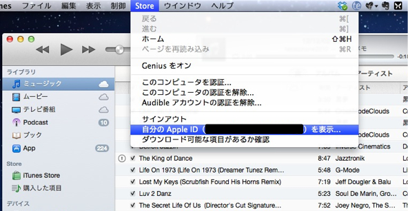 Itune card change1