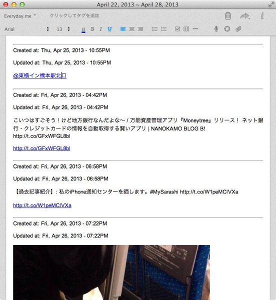 Screenshot 2013 05 03 8 24 12